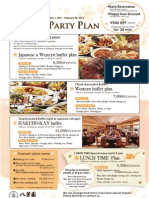 PartyPlan English Mail