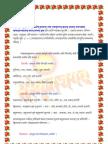 Learn Sanskrit for Free(Karak Vibhakti and Maheshwar Sootra)