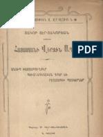Armenia Final Tragedy 1921