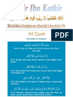 097 Qadr