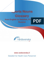 English Sports Nouns Glossary