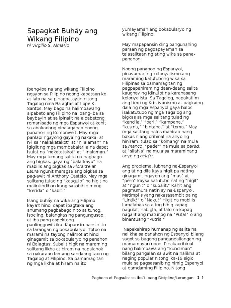 essay writing tungkol sa filipino wika ng pambansang kaunlaran