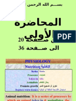 Physiology No 1