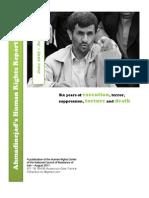 Ahmadinejad's HR Report Card 2005-2011