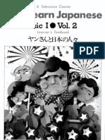 Lets Learn Japanese Basic 1 - Volume 2
