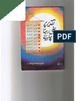 Taqdeer Pur Razee Rehna Chaheyae by Mufti Taqi Usmani