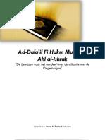 Ad Dalail Fi Hukm Muwalat Ahl Al Ishraak