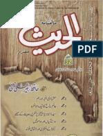Alhadith32