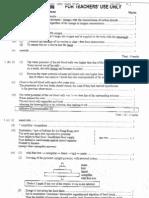 Biology 2003 Paper I Marking Scheme