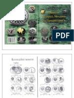 Monedele Bielorusiei şi Republicii Moldova
