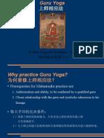 Guru Yoga Power Point Slides