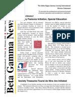 February 2008 Newsletter