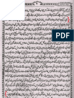 Tazkira-Tur-Rasheed-Jild-2