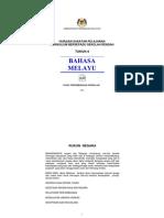 Huraian Sukatan Pelajaran Bahasa Melayu Tahun 4