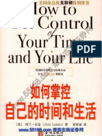 [如何掌控自己的時間和生活].How.to.Get.Control.of.Your.Time.and.Your.Life.2006.Scan.CHS-INTERNET