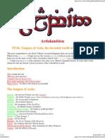 Ardalambion