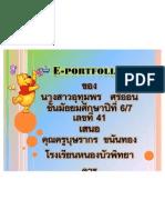 63724491-E-portfollio-looktal