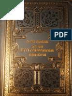 Jovan Erdeljanovic - Kuci, Bratonozici i Piperi
