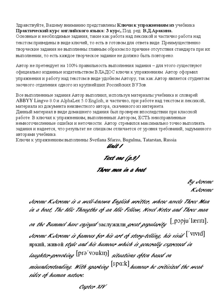 amis et compagnie 1 скачать учебник pdf
