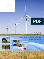 China Wind Power Report