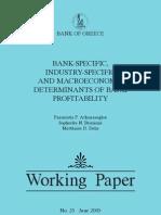 Paper 200525