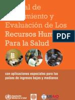 Manual de Suguimiento y Evaluacion de Recursos Humanos
