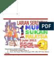 Banner Larian 2011t