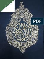 Al Mushaf Al Imam, Was Collected by Hazrat Usman (R.a)