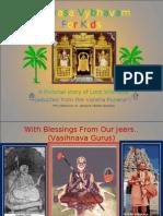 Srinivasa Vybhavam REV1