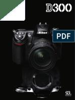 Brochure D300