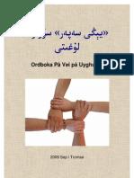 uyghursk