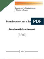 BF03 Asesoría académica en la escuela