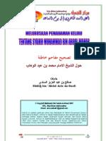 Meluruskan Pemahaman Keliru Tentang Syaikh Muhammad Bin Abdul Wahab - Shalih Bin Abdul Aziz as Sindi