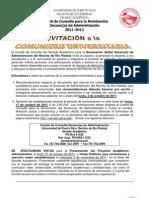 Comité Búsqueda y Consulta Decanato de Administración - Anuncio1 Criterios