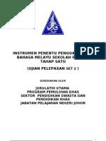 IPP2M SIRI 2