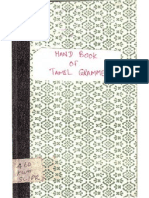 Hand Book of Tamil Grammer