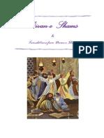 Divane Shams & Translation