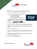 IIFT Question Paper