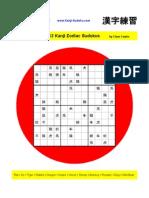 12 Kanji Zodiac Sudokus (12x12)