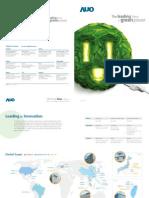 AUO Corporate Brochure