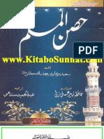 حصن المسلم [ Hisn Almuslim ] Fortress of the Muslim, Invocations from the Quran and Sunnah Urdu zubair ali zai