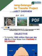 Project Overview (Jan 2010) Ver.3 Pamphlet