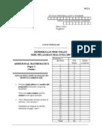 Add Maths Paper 1