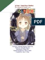 11 Yunai Den [Fushigi Yuugi Gaiden 11- Chiriko]