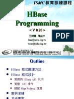 Hbase Program