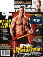 Muscle & Fitness #4 2010