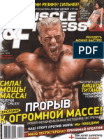 Muscle & Fitness #4 2011