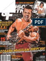 Muscle & Fitness #5 2011