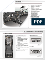 manual peugeot 407 2006 automatic transmission manual transmission