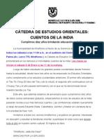 Catedra Estudios Orient Ales E Rada